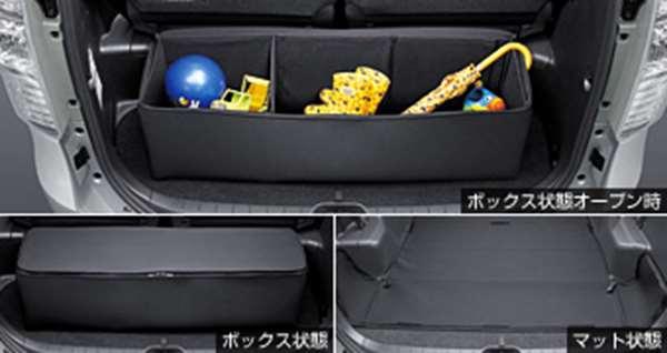 『ヴォクシー』 純正 ZRR70 ラゲージソフトボックス パーツ トヨタ純正部品 voxy オプション アクセサリー 用品
