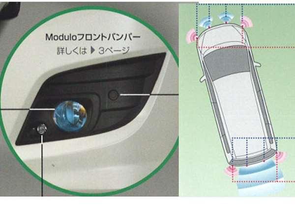 『ステップワゴン』 純正 RG1 RG2 RG3 RG4 ハロゲンフォグライト 灯体のみ マルチコート パーツ ホンダ純正部品 フォグランプ 補助灯 霧灯 STEPWGN オプション アクセサリー 用品
