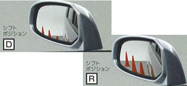 『ステップワゴン』 純正 RG1 RG2 RG3 RG4 リバース連動ドアミラー ※ミラー本体ではありません パーツ ホンダ純正部品 STEPWGN オプション アクセサリー 用品