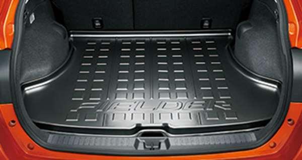 Estimate My Car Payment >> suzuki motors: Toyota Corolla fielder luggage tray parts genuine parts accessories options ...