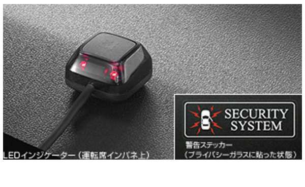 帕苏丰自动报警基于工具包丰田纯正配件帕苏丰零件 kgc30 kgc35 ngc30 部分真正丰田丰田真正丰田部分可选报警