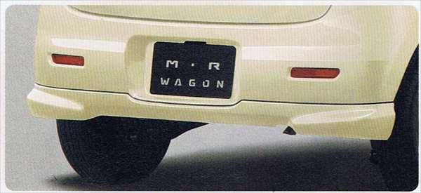『MRワゴン』 純正 MF22S リヤアンダースポイラー(プレーンスタイル) パーツ スズキ純正部品 リアスポイラー カスタム エアロ mrwagon オプション アクセサリー 用品