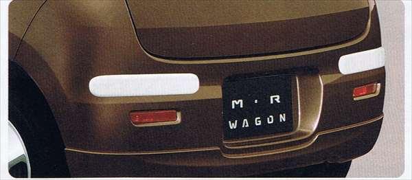 『MRワゴン』 純正 MF22S リヤバンパーガーニッシュ(フェミニナスタイル) パーツ スズキ純正部品 リアガーニッシュ パネル カスタム mrwagon オプション アクセサリー 用品