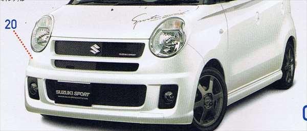 『MRワゴン』 純正 MF22S フロントバンパー&グリル(スズキスポーツ) パーツ スズキ純正部品 カスタム エアロバンパー mrwagon オプション アクセサリー 用品