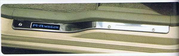『MRワゴン』 純正 MF22S サイドシルスカッフ(EL付) パーツ スズキ純正部品 ステップ 保護 プレート mrwagon オプション アクセサリー 用品