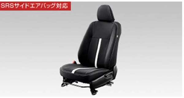 『アクア』 純正 NHP10 ドレスアップシート パーツ トヨタ純正部品 aqua オプション アクセサリー 用品