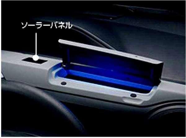 Suzuki Motors Aqua Impaneapperbox Solar Panel With Toyota Genuine Car Parts Aquapac Nhp10 Options