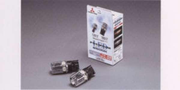 『iMiEV』 純正 V98W V97W V93W PREMIUM LED バックアップランプバルブ 2個セット パーツ 三菱純正部品 電球 照明 ライト オプション アクセサリー 用品