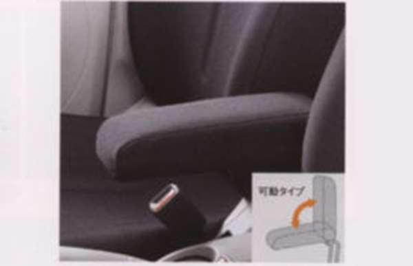 『iMiEV』 純正 V98W V97W V93W アームレスト パーツ 三菱純正部品 オプション アクセサリー 用品