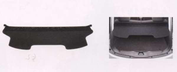 『iMiEV』 純正 V98W V97W V93W トノカバー パーツ 三菱純正部品 オプション アクセサリー 用品