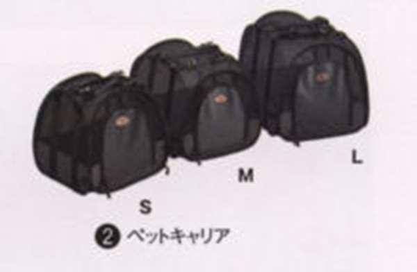 『iMiEV』 純正 V98W V97W V93W ペットキャリア Lサイズ パーツ 三菱純正部品 ゲージ バスケット ペットキャリー オプション アクセサリー 用品