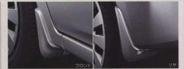 『トレジア』 純正 NSP120 NCP120 NCP125 スプラッシュボートセット(フロント・リヤ) 1台分 パーツ スバル純正部品 TREZIA オプション アクセサリー 用品