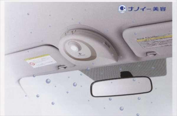 『トレジア』 純正 NSP120 NCP120 NCP125 ナノイードライブシャワー パーツ スバル純正部品 美肌 花粉 ダニ TREZIA オプション アクセサリー 用品