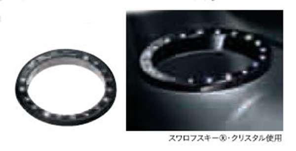 『NBOX+』 純正 JF1 ドリンクホルダーリング フロント左右2個セット パーツ ホンダ純正部品 オプション アクセサリー 用品