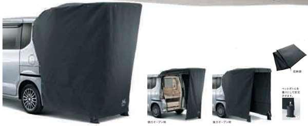 『NBOX+』 純正 JF1 テールゲートカーテン パーツ ホンダ純正部品 オプション アクセサリー 用品