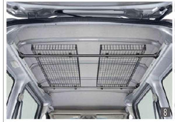 『ハイゼット カーゴ』 純正 S321V S331V ネットラック(マルチレール用) パーツ ダイハツ純正部品 バー収納 スペース オプション アクセサリー 用品