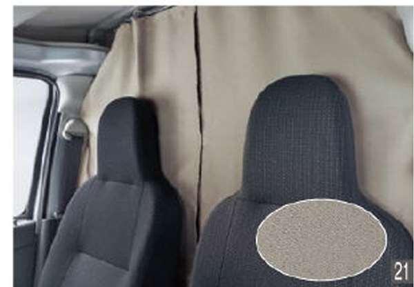 『ハイゼット カーゴ』 純正 S321V S331V セパレーターカーテン(遮光タイプ) パーツ ダイハツ純正部品 室内カーテン 目隠し 日除け オプション アクセサリー 用品