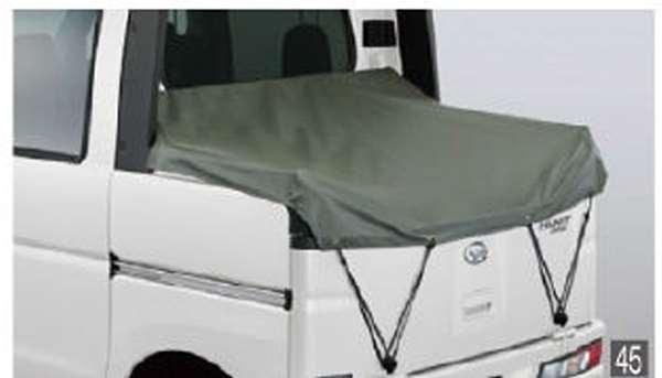 『ハイゼット カーゴ』 純正 S321V S331V 平シート(デッキバン用) パーツ ダイハツ純正部品 荷台シート オプション アクセサリー 用品