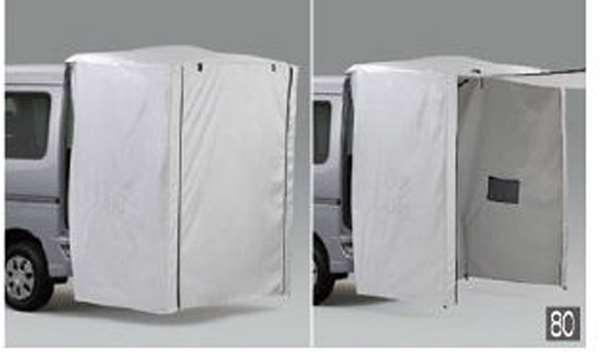 『ハイゼット カーゴ』 純正 S321V S331V プライベートカーテン パーツ ダイハツ純正部品 オプション アクセサリー 用品