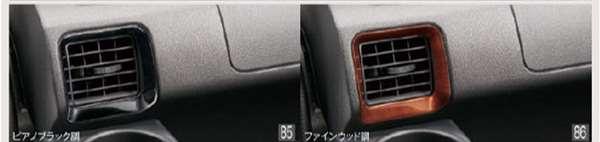 『ハイゼット カーゴ』 純正 S321V S331V エアコンルーバーパネル(フロント2枚セット) パーツ ダイハツ純正部品 内装パネル ドレスアップ エアコンパネル オプション アクセサリー 用品