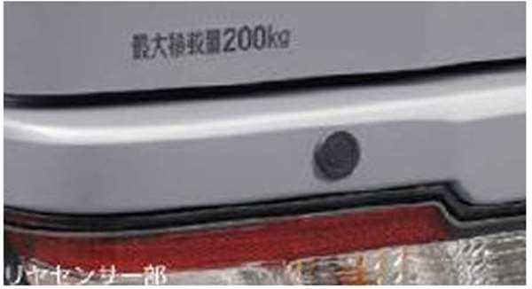 『ハイゼット カーゴ』 純正 S321V S331V コーナーセンサー(リヤ) パーツ ダイハツ純正部品 危険通知 接触防止 障害物 オプション アクセサリー 用品