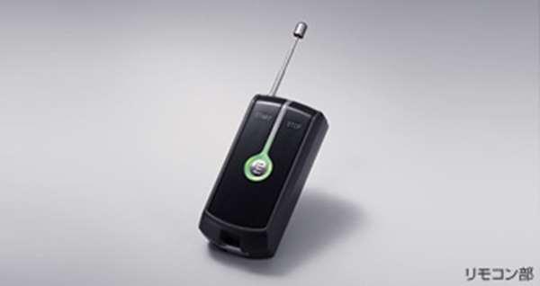 『オーリス』 純正 ZRE152H ZRE154H NZE151H リモートスタート本体 LED・イモビ パーツ トヨタ純正部品 ワイヤレス エンジンスターター 無線 auris オプション アクセサリー 用品