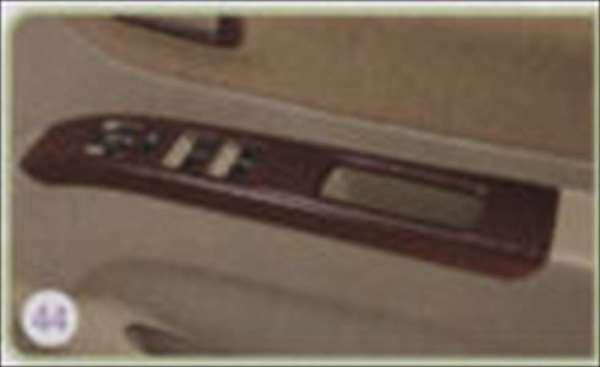 『パレット』 純正 MK21S パワーウインドースイッチベゼル ウッド調 パーツ スズキ純正部品 ウッド 木目 内装パネル パワーウィンドウスイッチパネル palette オプション アクセサリー 用品