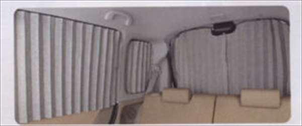 『パレット』 純正 MK21S カーテン 3点セット パーツ スズキ純正部品 palette オプション アクセサリー 用品