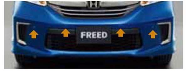 『フリード』 純正 GP3 フロントセンサー 本体 ※本体のみ 取付アタッチメント別売 パーツ ホンダ純正部品 コーナーセンサー FREED オプション アクセサリー 用品