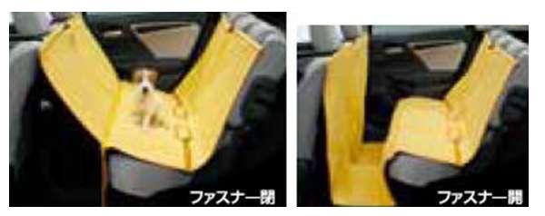 『フリード』 純正 GP3 ペットシートマット(Mサイズ) パーツ ホンダ純正部品 ペットマット ペットカバー 毛 FREED オプション アクセサリー 用品