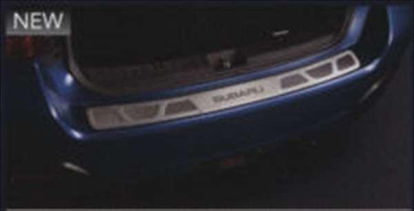 『XV』 純正 GP7 カーゴステップパネル(ステンレス) パーツ スバル純正部品 リアバンパーガーニッシュ リアバンパーカバー オプション アクセサリー 用品