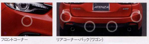 『アテンザ』 純正 GJEFP パーキングセンサー センサー(ワゴン) ※取付キット、本体別売 パーツ マツダ純正部品 atenza オプション アクセサリー 用品