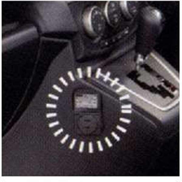 『プレマシー』 純正 CWFFW 電源ソケット(AC100V) パーツ マツダ純正部品 PREMACY オプション アクセサリー 用品