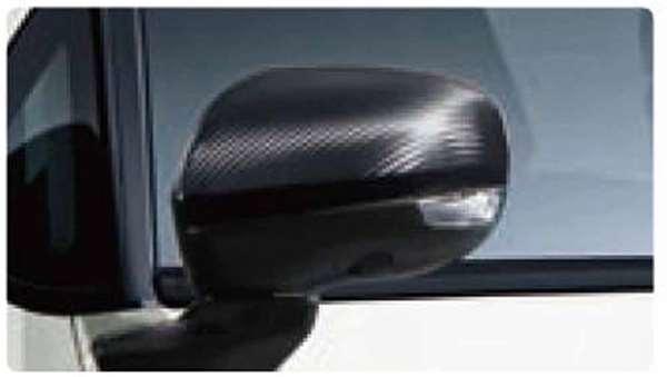 『ステラ』 純正 LA150F LA160F ドアミラーカバー(カーボン調) パーツ スバル純正部品 メッキ サイドミラーカバー カスタム オプション アクセサリー 用品