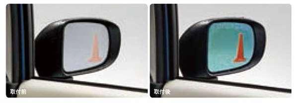 『ステラ』 純正 LA150F LA160F レインクリアリングミラー パーツ スバル純正部品 オプション アクセサリー 用品
