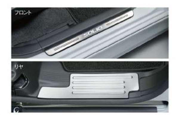 『ソリオ』 純正 MA46S MA36S MA26S サイドシルスカッフ パーツ スズキ純正部品 ステップ 保護 プレート オプション アクセサリー 用品