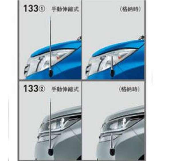 『ソリオ』 純正 MA46S MA36S MA26S  コーナーポール(手動伸縮式) パーツ スズキ純正部品 フェンダーポール フェンダーライト 障害物 オプション アクセサリー 用品