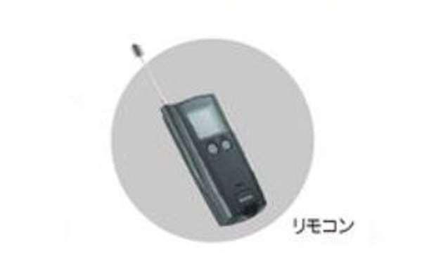 『ソリオ』 純正 MA46S MA36S MA26S ワイヤレスエンジンスターター 本体キットのみ 配線キット、フードラッチは別売 パーツ スズキ純正部品 無線エンジン始動 リモートスタート リモコン オプション アクセサリー 用品