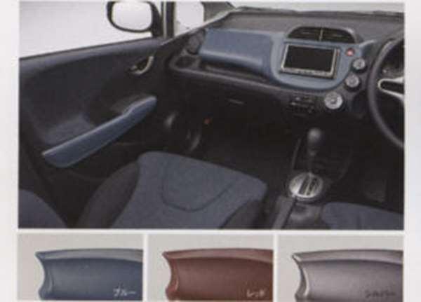 Suzuki Motors Fitting Interior Panels O Diores For Cars Honda