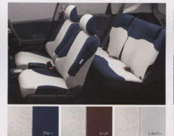 『フィット』 純正 GE6 GE7 GE8 GE9 シートカバー フロント・リアセット(アームレスト非装備車用) パーツ ホンダ純正部品 座席カバー 汚れ シート保護 FIT オプション アクセサリー 用品