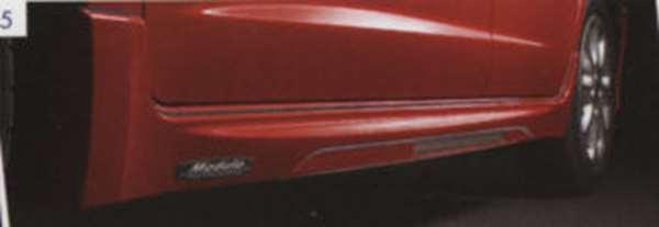 『フィット』 純正 GE6 GE7 GE8 GE9 ロアスカート(サイド用 ウエルカムライト付) パーツ ホンダ純正部品 FIT オプション アクセサリー 用品