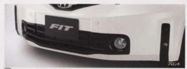 『フィット』 純正 GE6 GE7 GE8 GE9 フロントセンサー(超音波感知システム・4センサー)アクティブバンパー用 パーツ ホンダ純正部品 コーナーセンサー FIT オプション アクセサリー 用品