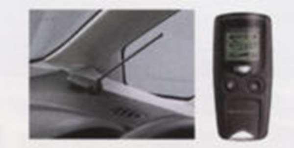 『フィット』 純正 GE6 GE7 GE8 GE9 リモコンエンジンスターター セキュリティアラーム装備車用 パーツ ホンダ純正部品 無線エンジン始動 リモートスタート ワイヤレス FIT オプション アクセサリー 用品