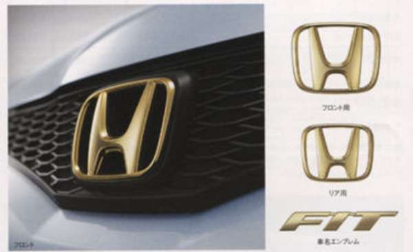 Suzuki Motors Fit Gold Marked H 2 Car Name Emblem Honda