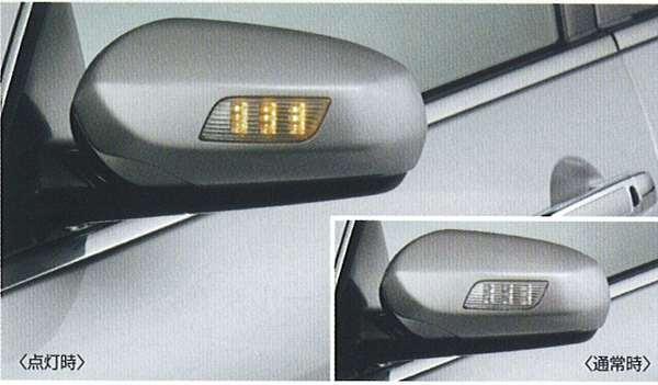 『ティアナ』 純正 PJ31 J31 TNJ3 ウインカー付ドアミラーカバー パーツ 日産純正部品 サイドミラーカバー カスタム TEANA オプション アクセサリー 用品