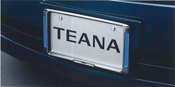 『ティアナ』 純正 PJ31 J31 TNJ3 イルミネーション付ナンバープレートリムセット(フロント:イルミネーション付、リヤ:メッキタイプ) パーツ 日産純正部品 ナンバーフレーム ナンバーリム ナンバー枠 TEANA オプション アクセサリー 用品