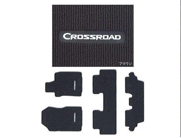 『クロスロード』 純正 RT1 RT4 フロアカーペットマット/スタンダード(ブラウン) パーツ ホンダ純正部品 フロアカーペット カーマット カーペットマット crossroad オプション アクセサリー 用品