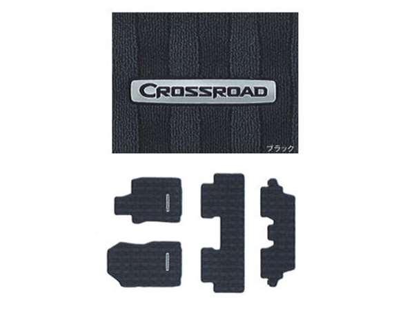 『クロスロード』 純正 RT1 RT4 フロアカーペットマット/デラックス(ブラック) パーツ ホンダ純正部品 フロアカーペット カーマット カーペットマット crossroad オプション アクセサリー 用品