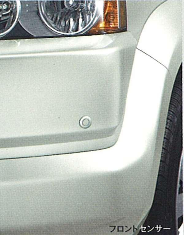 『クロスロード』 純正 RT1 RT4 コーナーセンサー(超音波感知システム)/フロントセンサー/カラードタイプ パーツ ホンダ純正部品 危険通知 接触防止 障害物 crossroad オプション アクセサリー 用品