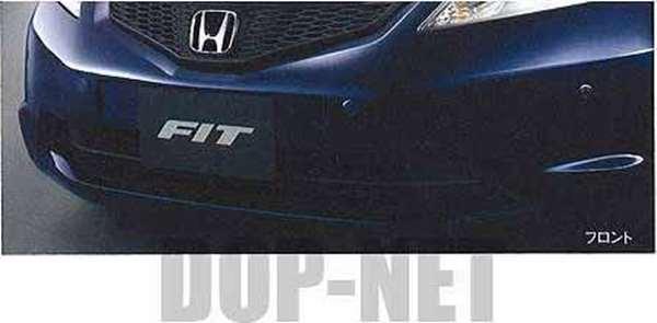 『フィット』 純正 GE6 GE9 フロントセンサー(超音波感知システム・4センサー)のみ/標準装備バンパー用 パーツ ホンダ純正部品 コーナーセンサー FIT オプション アクセサリー 用品
